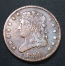 1834 US CLASSIC HEAD HALF CENT 13 STARS COPPER PHILADELPHIA MINT 1/2 C DETAILS