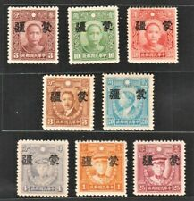 JapOcc 1941 Large Mengkiang on SYS and Martyrs (8v) MNH CV$30+