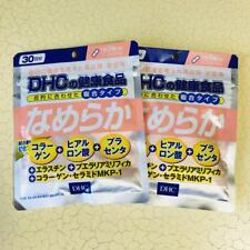 DHC Nameraka Smooth 30Day Supply Japan Whitening Anti-aging Supplement