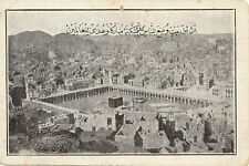 Saudi Arabia MECCA  Holy Kaaba Pilgrims islam muslims RPPC  1925 - 1927