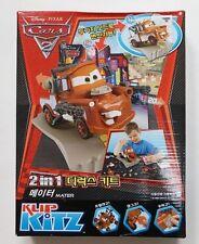 VIVID Disney PIXAR Cars 2 MATER 2-IN-1 Deluxe Kit Klip Kitz Kit