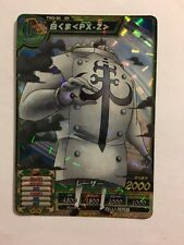 One Piece Card OnePy Treasure World TW2-50 SR