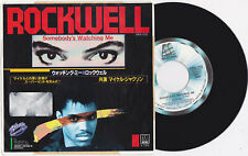 """Michael Jackson Rockwell SOMEBODY'S WATCHING ME Disque 45t 7"""" Record JAPAN 1984"""