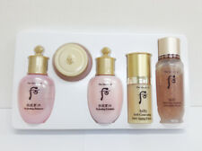 The History of Whoo Gongjinhyang Soo Yeon Hydrating & Bichup Essence Trial Kit