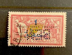 France Marco 1920 SG 24 1fr B.E.M UNH VF Very Fresh B8/45