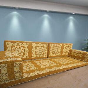 BENCH Cushions | MAJLIS Floor Sofa Set | ARABIC Style Furniture | UK STOCK!