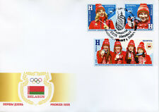 Belarus 2018 FDC Winter Olympics PyeongChang 2018 Medal Winners 3v Cover Stamps
