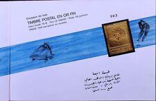 NORTH YEMEN JEMEN YAR 1967 612 B Winter Olympics 1968 Grenoble GOLD Folder