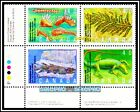 CANADA 1991 CANADIAN PREHISTORIC ANIMALS MINT FACE $1.60 MNH STAMP CORNER BLOCK