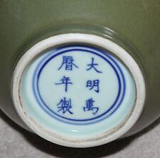 A Rare 24.4cm Chinese Monochrome Gourd Vase 'Da Ming Wan Li nian Zhi' 大明萬曆年製