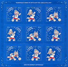 2017 Russia. Full sheet. Happy New Year! The mascot of the World Cup Russia. MNH