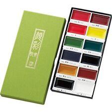 Kuretake picture letter face color Unleashed 12 color set MC20/12V xxx4017