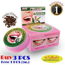 Rasyan Herbal Clove Toothpaste with Aloe Vera & Guava leaf (25g) Free Shipping
