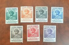 Ethiopia: 1952, Commemorating Haile Silassie I 60th Birthday  MNH stamps