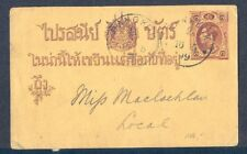 Thailand Postal Card TYPE A1  PMKD BANGKOK  15/05/99  Internal Use  FVF