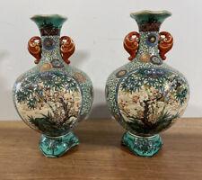 More details for antique japanese meiji period, pair of kutani pottery bulbous vases