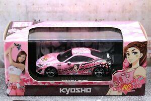Kyosho 1/64 Toyota GT86 50th Anniversary JKB86 Nanami Tsukamoto Limited Edition