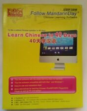 Learn Chinese in 40 Days Windows and Mac