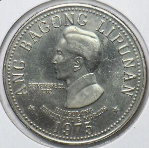Philippines 1975 5 Piso 193235 combine