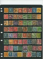 Sweden 1920s Collection VFU W90