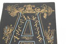 book  Carroll Alice Adventures Alice's Lewis Carrol Russian Looking - Glass