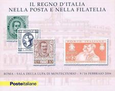 2006 LIBRETTO REGNO D'ITALIA - MOSTRA FILATELICA**
