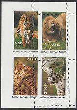 Russia BATUM 4676 - 1995 BIG CATS SHEET PERF ERROR unmounted mint