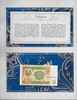 *Most Treasured Banknotes Tajikistan 1994 1 Ruble UNC P-1