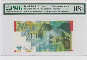 "Israel 20 New Sheqalim 2008 P 63 a Polymer ""Commemorative"" 60 years PMG 68 EPQ"