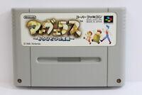Marvelous Another Treasure Island SFC Nintendo Super Famicom SNES Japan Import