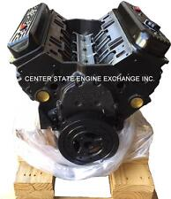 Reman 5.7L/350, 330HP Vortec Marine Base Engine. Replaces Volvo/OMC years 97-up