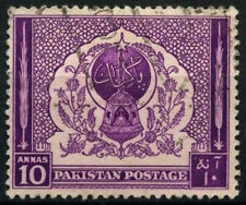 Pakistan 1951 SG#61, 10a Independence Fourth Anniv Used #D30870
