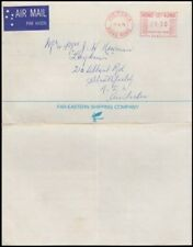 HONG KONG 1978 FAR EASTERN SHIPPING CO PICTORIAL POSTAGE PAID COVER TO AUSTRALIA