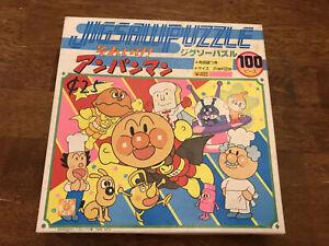 Vintage Anpanman Japanese 100 Piece Jigsaw Puzzle COMPLETE! Disney