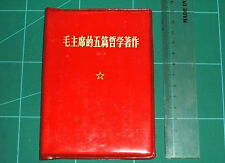 1971 China Chinese Book MAO's Philosophical Work