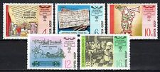 Russia - 1978 History of the russian Post - Mi. 4797-01 MNH