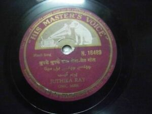 "JHUTIKA RAY LOVE SONG N 16489 RARE 78 RPM RECORD 10"" INDIA HMV VG+"