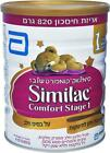 Similac Comfort Stage 1 Breast-milk Substitute Powder 0-6 Months Kosher 820gr