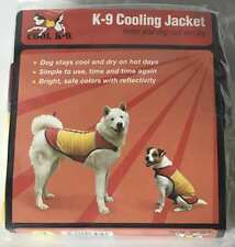 K-9 Cooling Vest (SMALL)<<<<NEW