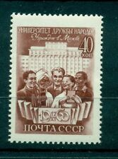 Russia - USSR 1960 - Michel n. 2417 A - Peoples' Friendship University