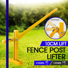 Star Picket Remover Puller Fence Post Lifter Fencing Steel Pole Tool - Yellow