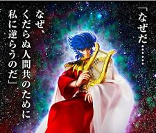 Bandai Saint Seiya Cloth Myth The Sun God Phoebus Abel 160mm Action Figure