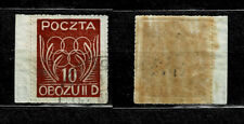 POLAND WW II GROSS-BORN 1944 MNH OLYMPIC YEAR. FISCH #12AX .  AUTHENTIC STAMP
