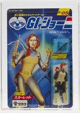 G.I. Joe Vintage Takara 1986 Japanese Scarlett MOC AFA 90