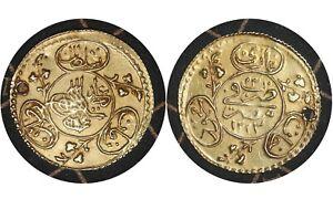 ½  Hayriye 1830? Ottoman Empire (Turkey) 🇹🇷  Gold Coin Selim III # 637