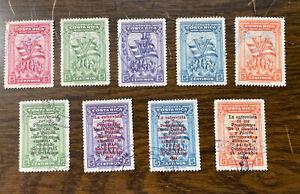 Costa Rica 219-223, 238-241 used