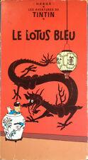 les Adventures De Tintin: Le Lotus Bleu (VHS) Rare '91 series entry; NO subtitle