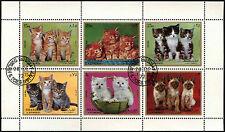 Sharjah 1972 Cats Cto Cto Used Sheet #C40977