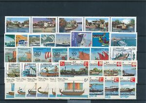 [G41961] Worldwide Boats Good lot Very Fine MNH stamps