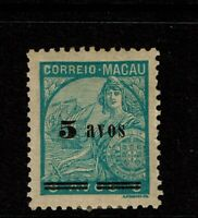 Macao SC# 311 Mint Hinged / Large Page Rem - S8363